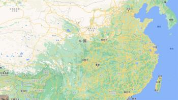 39國籲中國大陸尊重新疆西藏及香港人權 陣容擴大