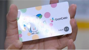 獨/買全新悠遊卡竟有「大小刮痕」民怨:如被用過