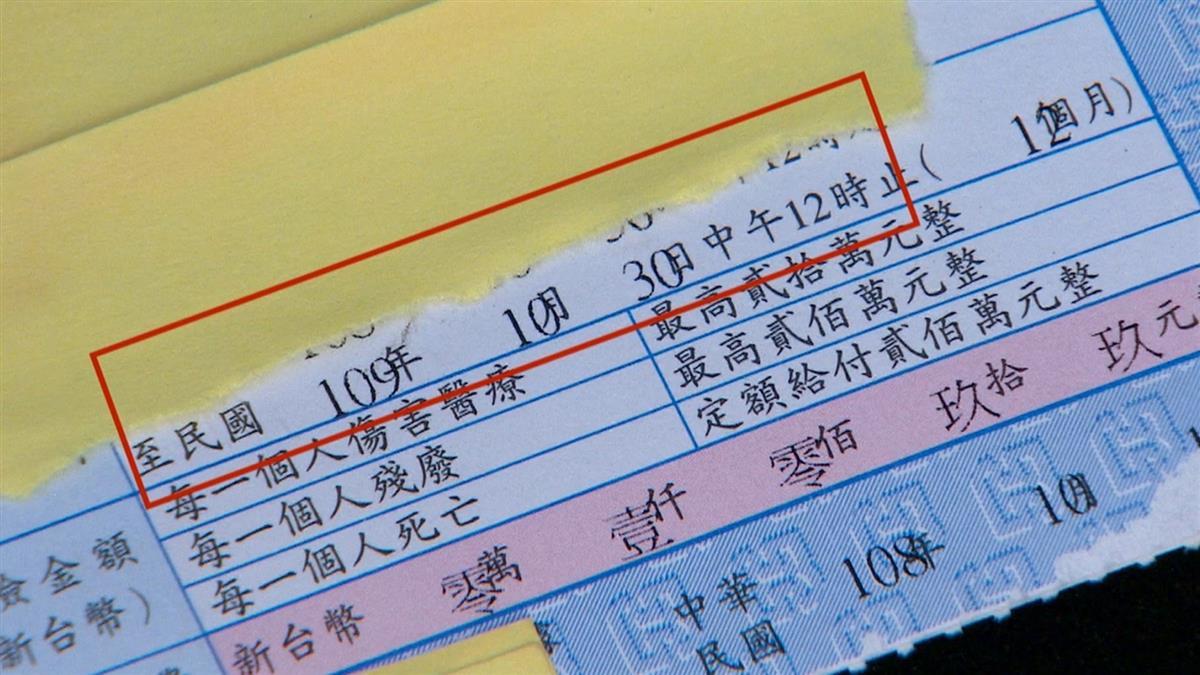 獨/酒駕開單車牌KEY錯 民眾貨車莫名背上「酒駕紀錄」