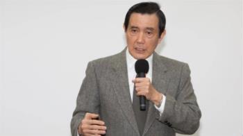 國民黨團提「台美復交」決議通過 馬英九:機會不大