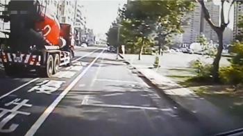 又是內輪差!水泥攪拌車轉彎擦撞單車老婦亡