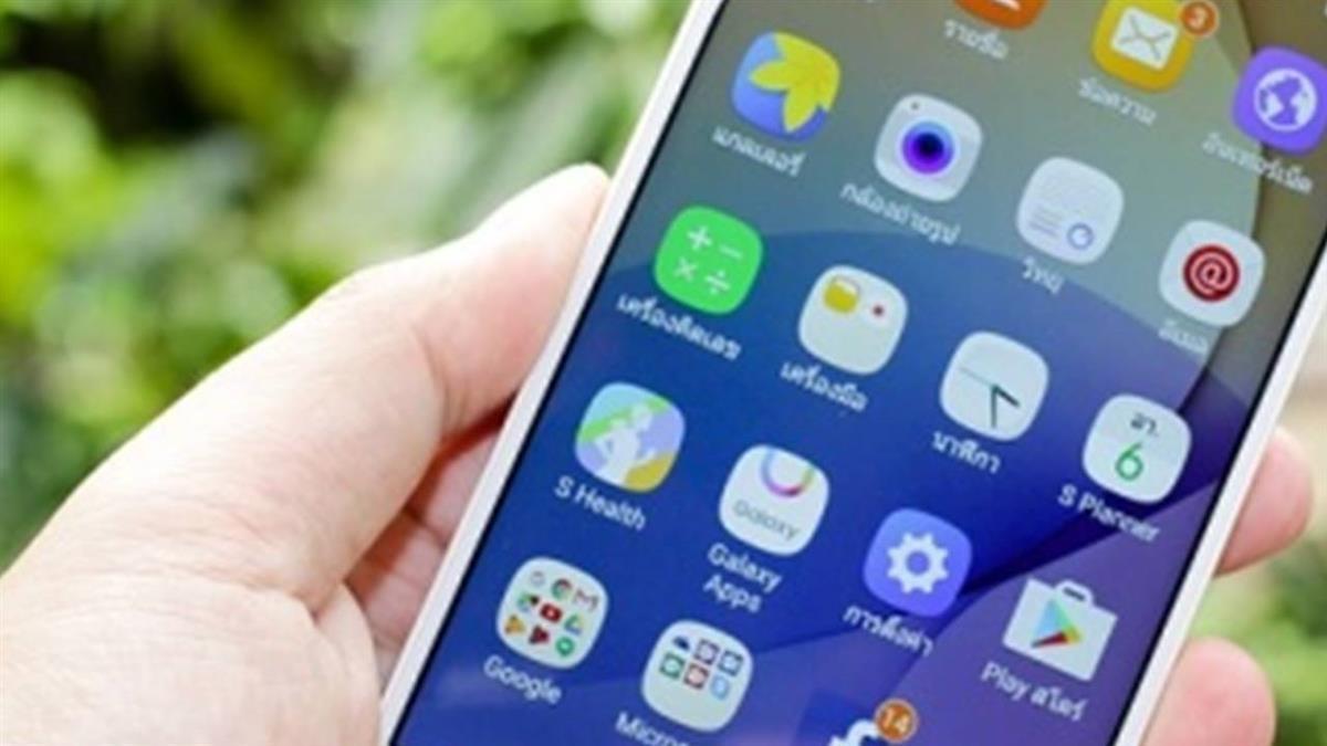 Android用戶快檢查!惡意軟體「小丑」入侵17款App 竊取個資、偷扣款