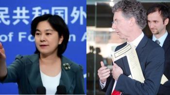 力阻批判人權  中國在聯合國戰狼施壓多名外交官