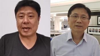 杏仁哥、詹江村蛋洗王浩宇服務處  遭罰2000元