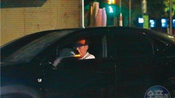 宋少卿酒後代駕做半套 巷口偷偷來全被拍