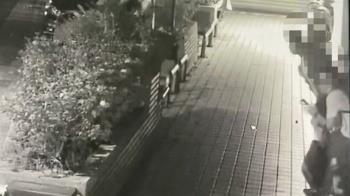 逆轉!半夜跟蹤女子遭攔理論 男反告女子男友傷害
