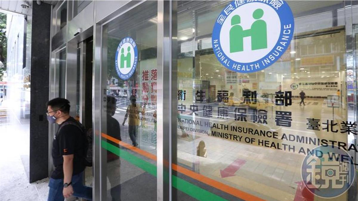 285萬人健保費明年調漲 3大族群受影響