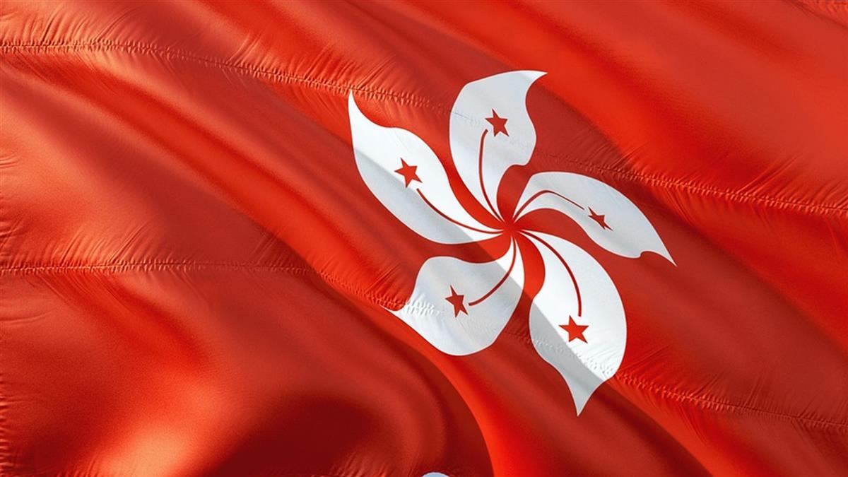 不再享有特殊待遇 美國取消香港抽籤移民資格
