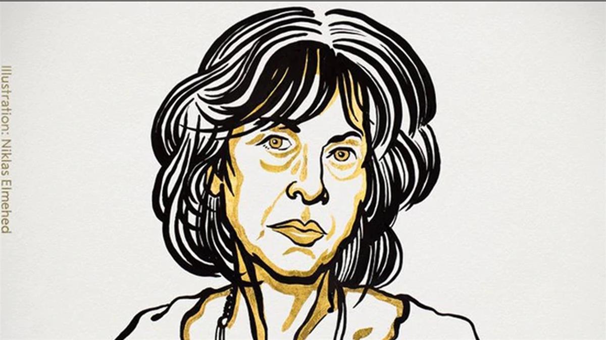 諾貝爾文學獎出爐 美國女詩人葛綠珂摘殊榮