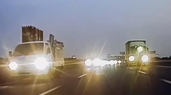 獨/扯!台南貨車駕駛國道玩雷射筆 沿路照車險害撞