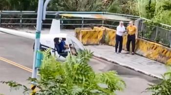 抓到了!淡水直升機駕駛身分遭起底 民航局曝重懲下場