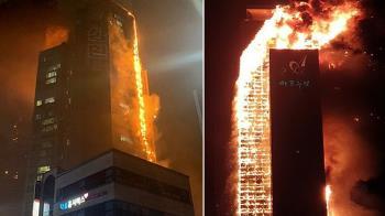 33層樓燒成火柱!南韓蔚山深夜大火 88人緊急送醫