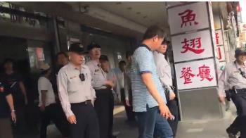 情色按摩店藏身「魚翅樓」 警逮17名男女