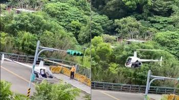 私人直升機淡水違法起降 陳姓駕駛50萬元交保