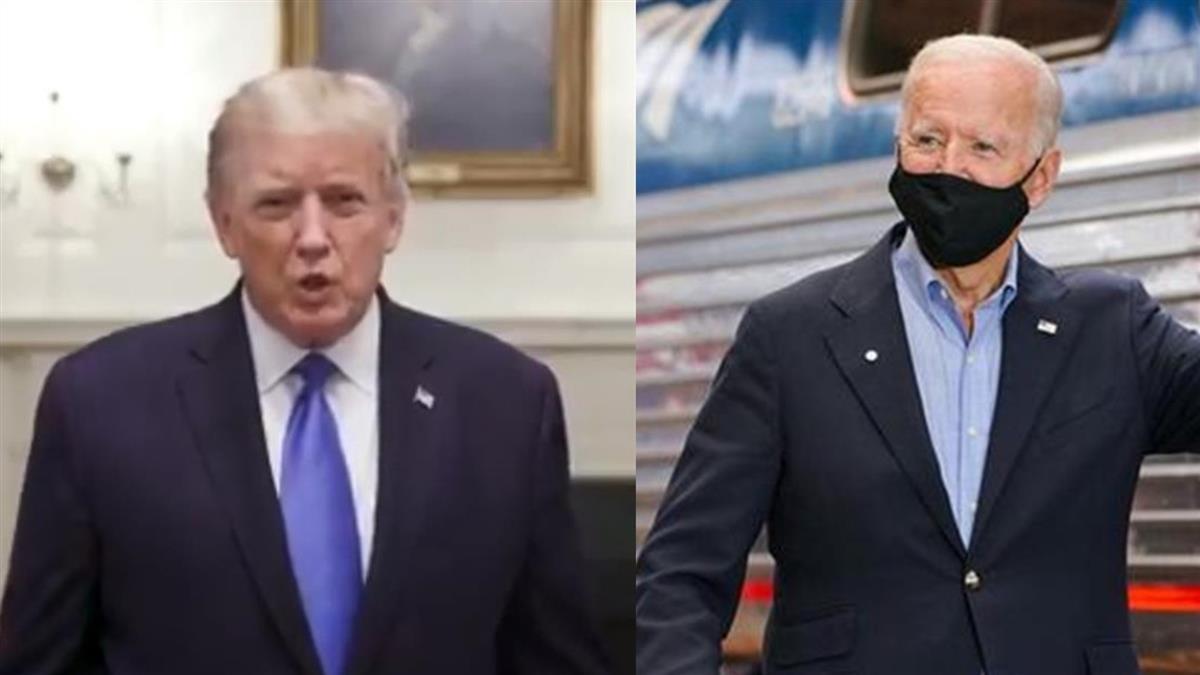 喬不出來!川普拜登第2場總統辯論 主辦單位宣布取消