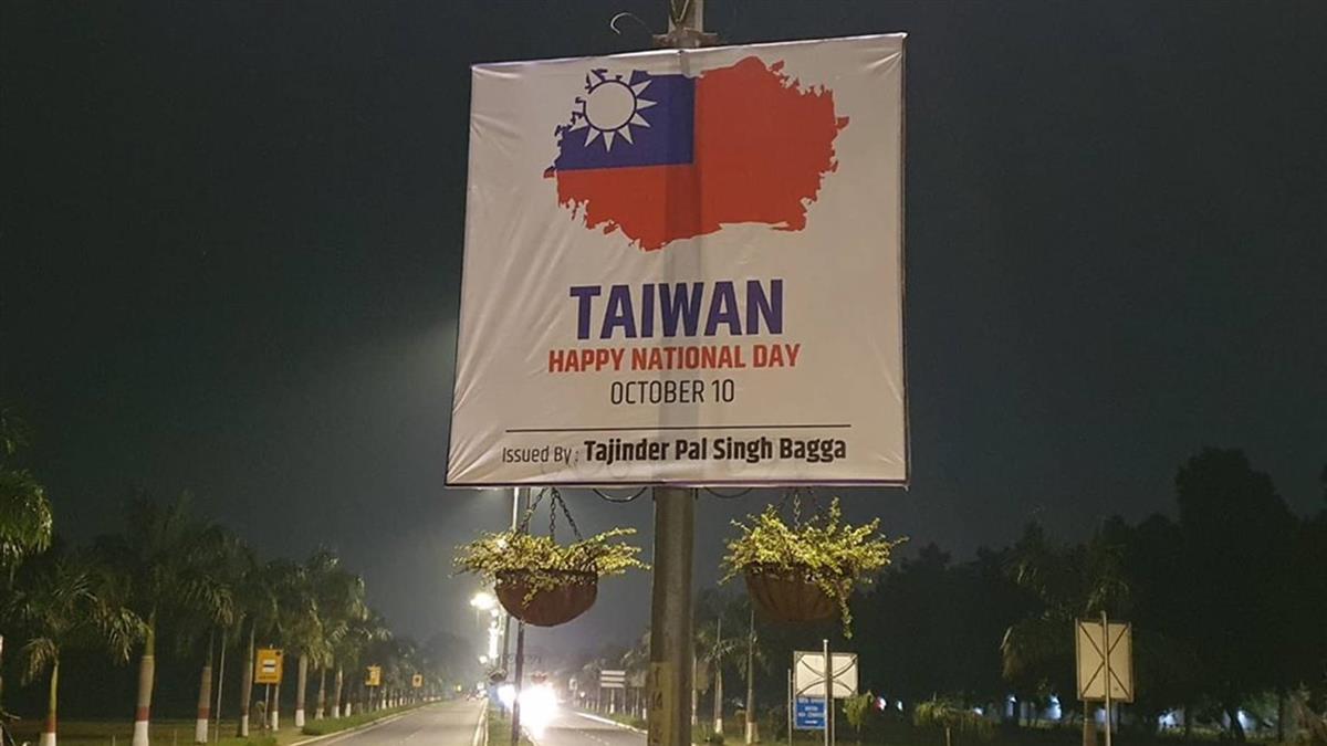超嗆!大陸駐印度使館外掛滿「國慶海報」 台灣領土變超大