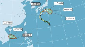 「蓮花」颱風最快明生成!最新預測路徑曝 這天要下雨了