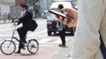 日本職業「婚戀殺手」 幫你破壞一段親密關係