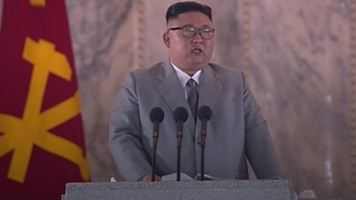 北韓閱兵展示新洲際飛彈 金正恩為經濟困境致歉
