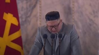 金正恩哭了!北韓75周年黨慶閱兵 感動落淚謝人民
