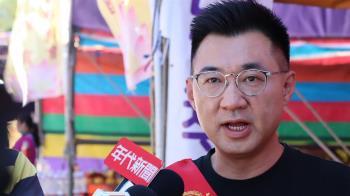 國民黨改名議題  江啟臣:不是現階段改革重點