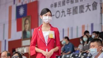 台灣女孩節 蔡總統:禮賓人員不要再叫金釵