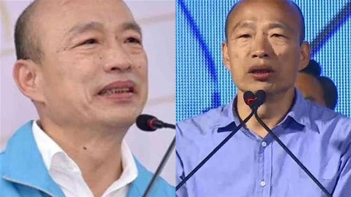 被罷免4個月!韓國瑜幕僚爆他唯一下一步 韓粉大吃一驚