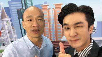 「韓粉主播」王又正不滿國慶演說 開嗆:爛梗歹戲騙人民