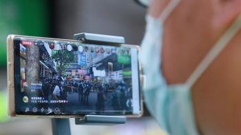香港網絡媒體的挑戰與爭議:「是否傳媒不能警察說了算」