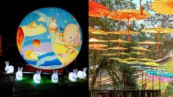 新北「月亮公園」5大光藝術美呆!巨大Q版月球、百支粉彩小傘步道點亮山城