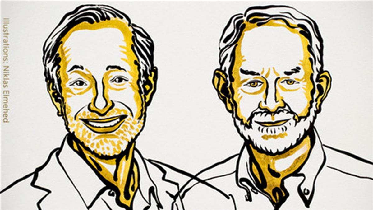 諾貝爾經濟學獎出爐!2美國學者研究拍賣理論獲殊榮