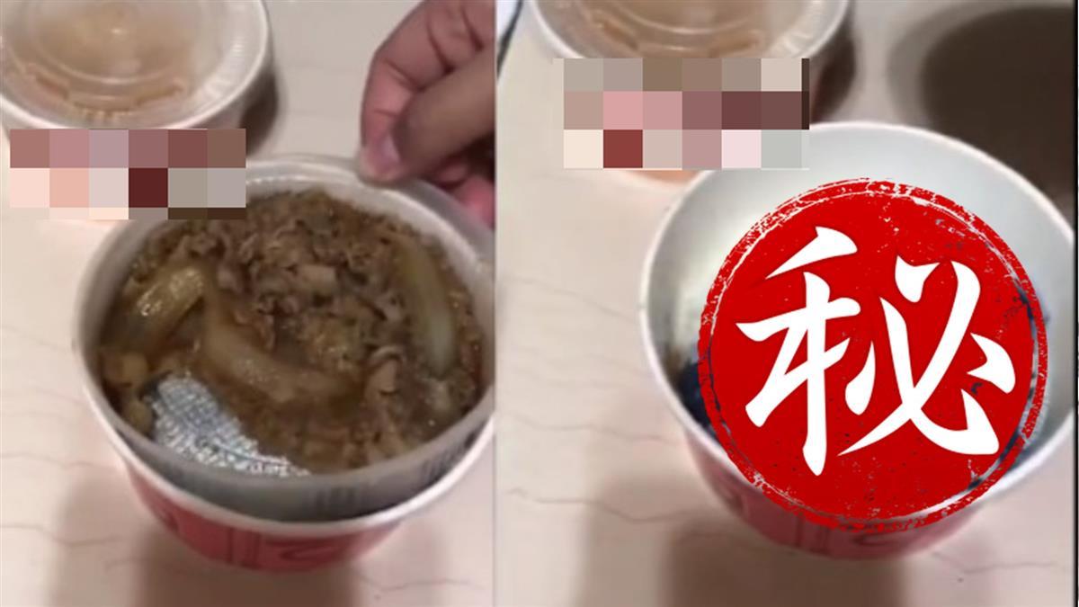 新北女叫外送牛丼!掀蓋驚見「超噁抹布拌飯」店家回應了