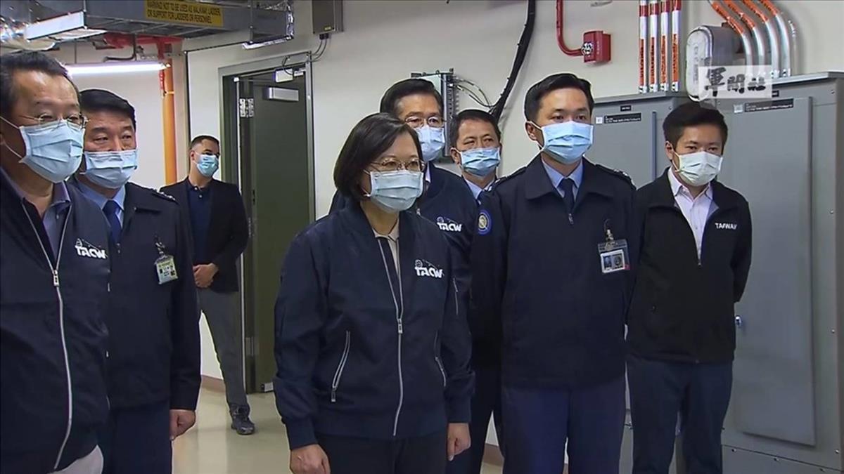 蔡英文視導樂山雷達站  美方技術人員意外露身影