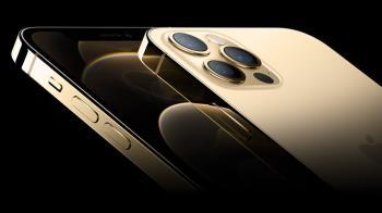 iPhone 12來了!4款9色全曝光 後天就能預購