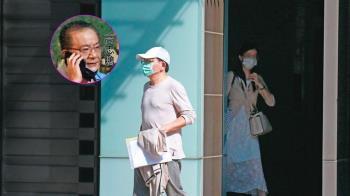高志鵬外役監放假 仙氣白皙女友曝光