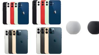 蘋果發表懶人包》四款5G新機登場 iPhone12 Pro Max只要37900元