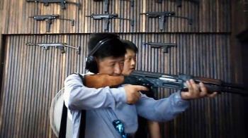有關朝鮮紀錄片聲稱揭示地下「軍火交易」