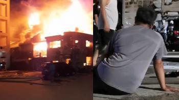 嘉義大火吞民宅!婦人慘死成焦屍 尪跪地哭斷腸