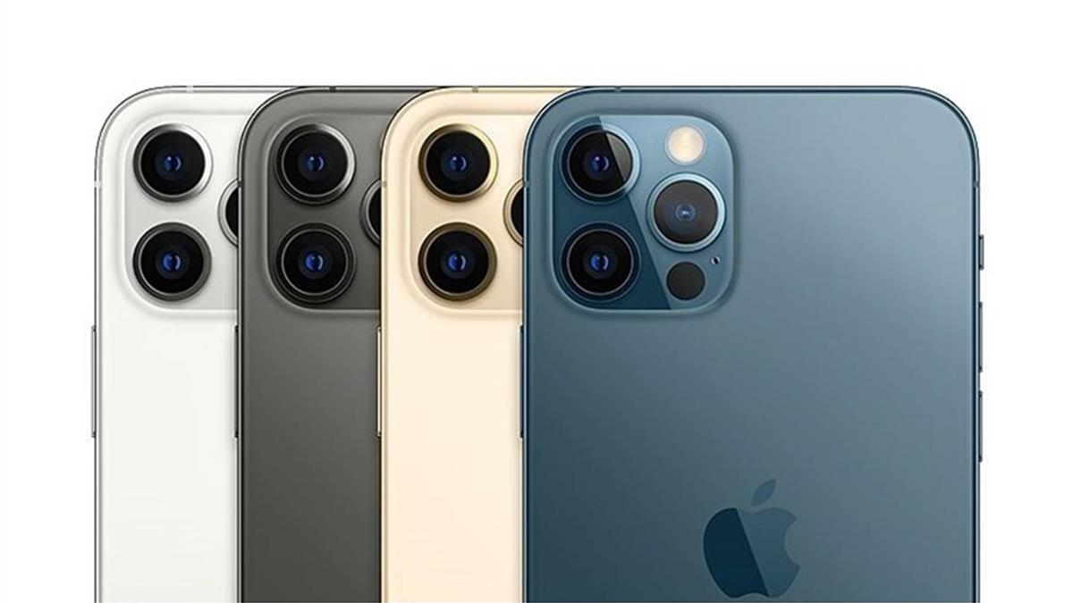 中華電iPhone 12資費 月付1399元購機0元起