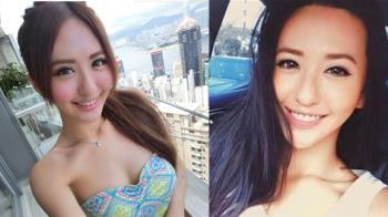 震撼!薔薔被爆賣春1夜3000 親妹衝康抖驚人真相