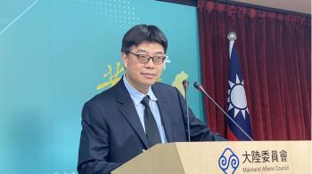 陸委會:台人赴陸  2016年至今仍48失聯