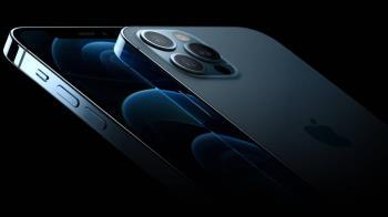iPhone 12來了!5大電信資費出爐 這家月付1399零元購機