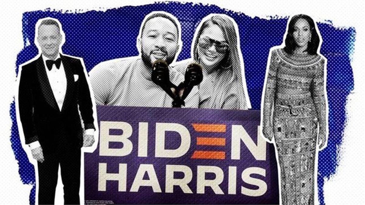 美國大選中不可忽視的演藝界名人的作用和影響力