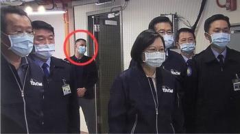 美國人士現身台灣空軍雷達站影片 是「意外」流出還是有意為之?