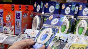 浴廁抗菌消臭防臭劑 風倍清新科技分解異味