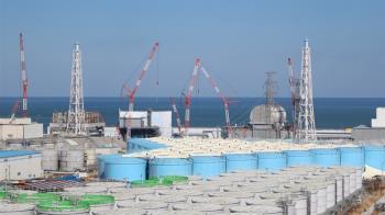 日本計畫核廢水排入海 原能會:加強海域輻射監測