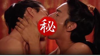 男神趙寅成鹹濕喇舌 宋智孝因此片慘遭封殺3年
