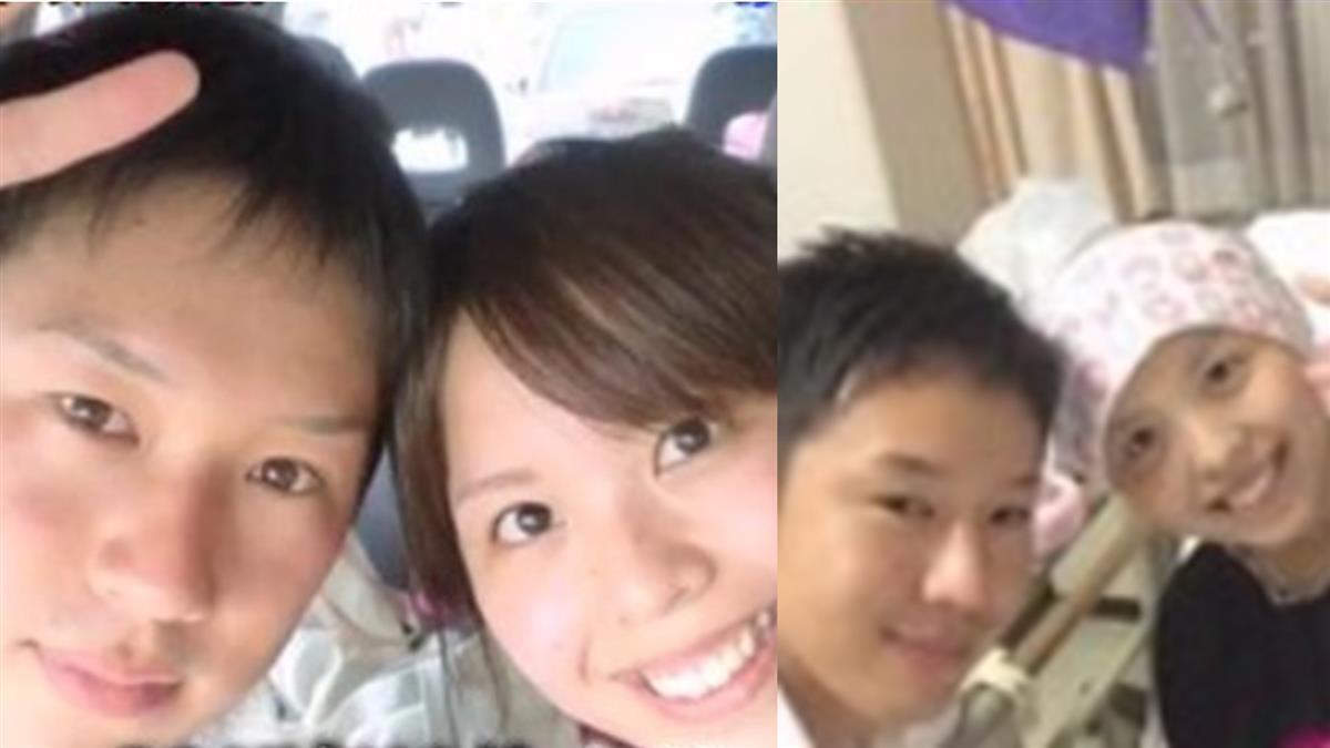 25歲男結婚骨癌妻半年!老婆突病逝 他5年一舉動令人噴淚