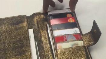 獨/個資外洩再騙「哪間信用卡」疑分飾多角詐騙
