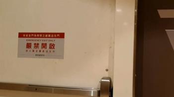 獨/誠品信義被控逃生門後是「廚房」 消防局:已違規